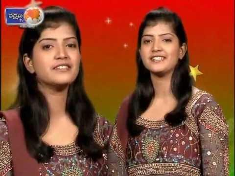 Jai Jai Yesayya (Christmas Song) - Sharon - Telugu Christian Song