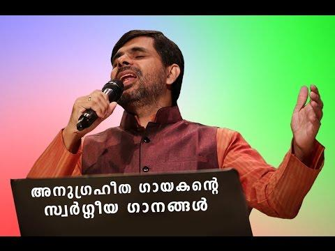 25 NON-STOP SUPER HITS OF KESTER- 2016 Malayalam Christian Devotional Songs HD