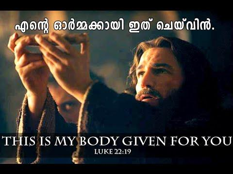 Pesaha Songs - Malayalam Christian Devotional Songs 2016 – KESTER