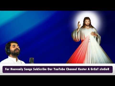 ശക്തി പ്രാപിച്ചീടുക | Heavenly Songs by KESTER | Christian Devotional Songs Malayalam HD