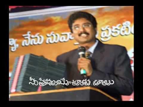 Nee Premaye Naaku Chalu - Satish Kumar - Telugu Christian Song