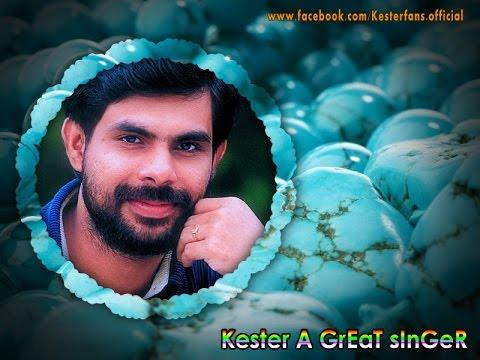 Kshamicheeduvan - Kester Evergreen Malayalam Devotional Song