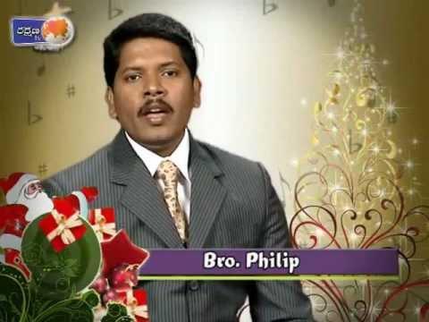 Pujinchedam Ninnu Ganaparachedam Yesu - Philip - Telugu Christian Song