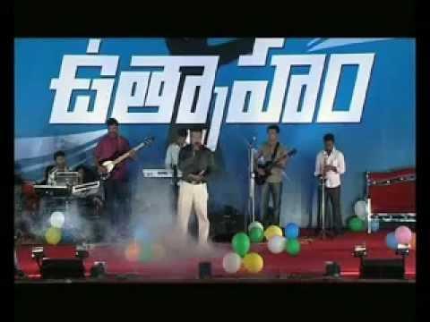 Prema Idi Yesu Prema -  Vincent Joel - Telugu Christian Song