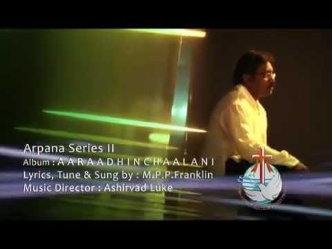 Ninnu Chudalani Yesayya - Telugu Christian Song