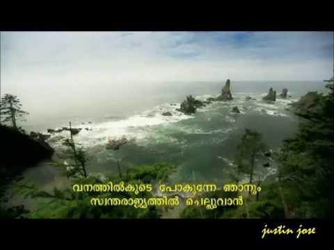 Ushakaalam Naam Ezunnelkkuka 1080p HD