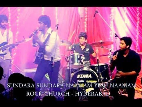 Yesu Naamam Sundara Naamam - Telugu Christian Songs