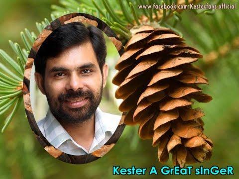 Enne Cherppaan Vannavane - Malayalam Christian Devotional Song 2016 - KESTER