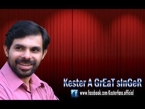 Yeshuvin Janam Naam | Malayalam Christian Devotional Song  | KESTER