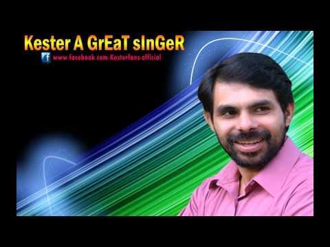 Ennodulla Nin Sarva Nanmakalkkum - KESTER - Malayalam Christian Song