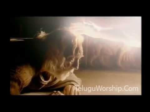 Tandri Bhadanu Telusukunevaaru Evarunnaru -Telugu Christian Song