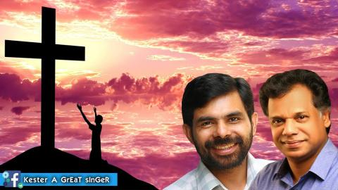 Unnathane Uyarnnavane | Anthyakala Abhishekam  | Malayalam Christian Song HD