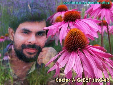 Ente Paapamochakan  | Kester Hits | Kester Malayalam Christian Songs