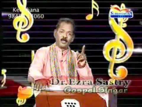 Trahimam Krishtunada - Andhra Christava Keerthanalu - Telugu Christian Song
