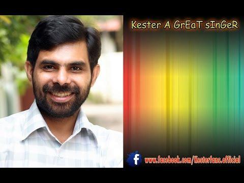 Ullam Thakarumbol | KESTER | Malayalam Christian Devotional Song 2016