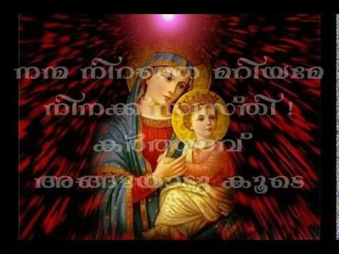 Thriloka Ranji | Kester Hits | Kester Malayalam Christian Songs