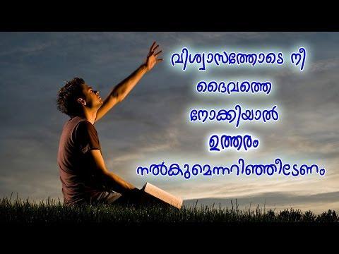 Ela Pozhiyum  | KESTER | Super Hit Malayalam Christian Devotional Song