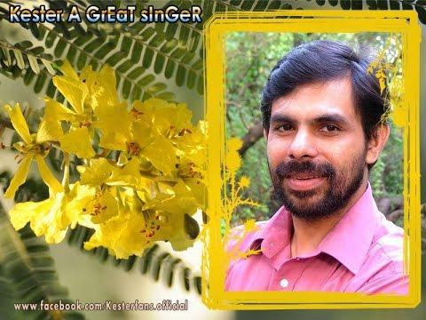 Ennikkoodatha Nanmakal | KESTER | Super Hit Malayalam Christian Devotional Song