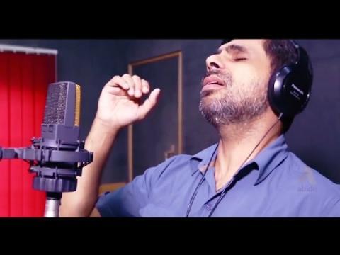 ABBA PITHAVE ¦ KESTER ¦ New Malayalam Christian Devotional Song ¦ NJANUM ENDE ESHOYUM