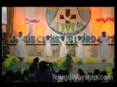Naa Priyuda Naa Priya Yesu - Telugu Christian Song