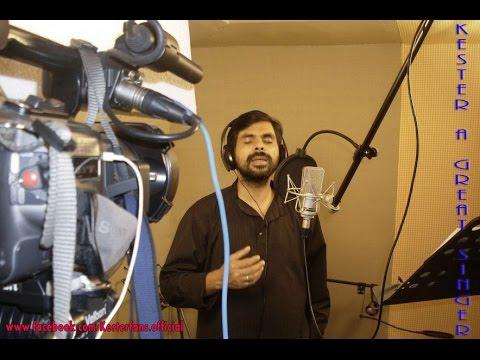Puthukkeedane - Malayalam Christian Song -Outstanding Singing By Kester
