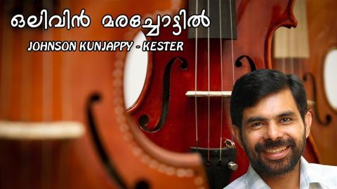 Latest Christian Devotional Song by Kester | ♫ Olivin Marachottil |  Aardramee Sneham