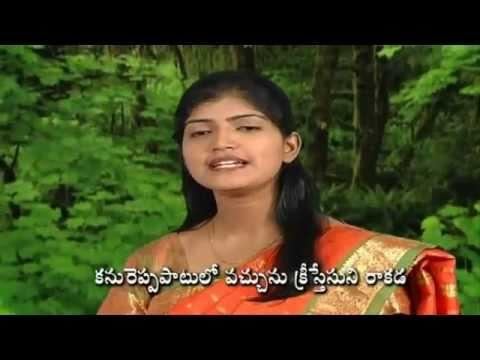 Kaalamu Ledika -  Telugu Christian Song
