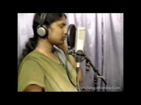 Nithya Sneham Tho Dari Cherchina - Lilly Grace - Telugu Christian Song