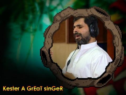 ഇതിനൊന്നും യോഗ്യത ഇല്ലേ | KESTER | Wonderful Christian Devotional Songs Malayalam HD