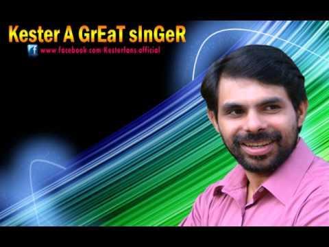 Sthuthippin Sthuthippin - Kester - Malayalam Christian Worship Song