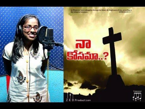 Naa Kosama Ee Siluva Yaagamu (lyrics) - Sheeba Vinod - Telugu Christian Songs