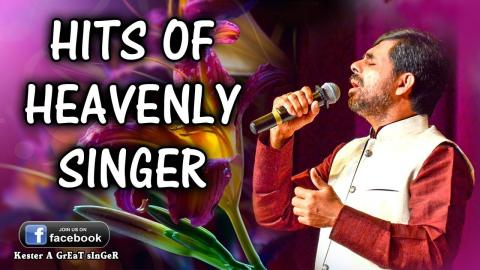 HITS OF HEAVENLY SINGER | Christian Devotional Songs Malayalam